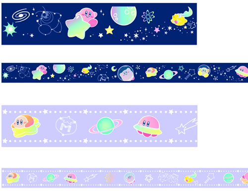 kirby-milkyway-10