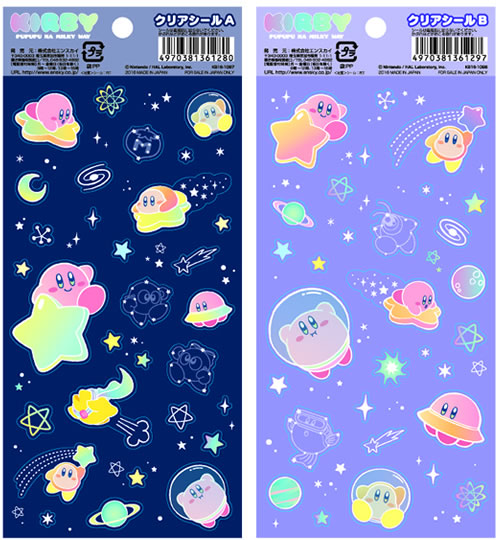 kirby-milkyway-8