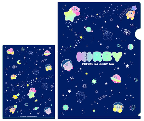 kirby-milkyway-9
